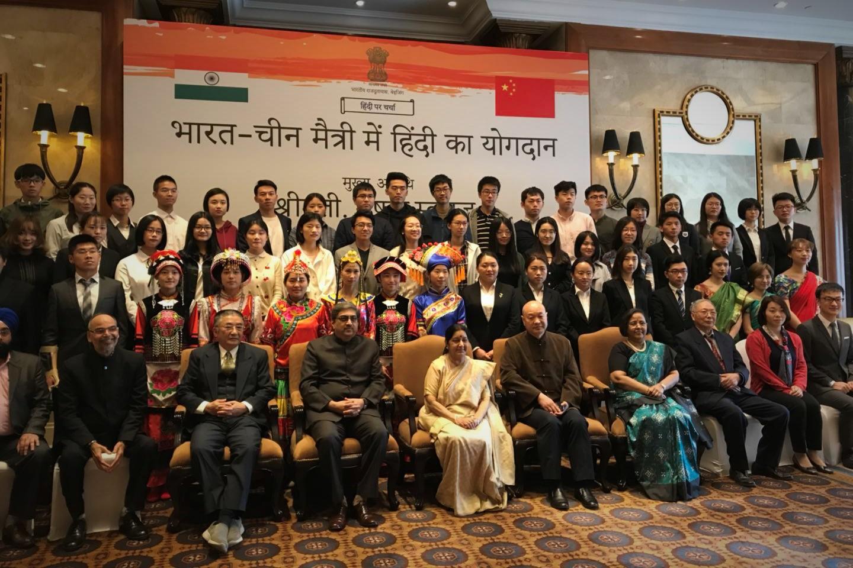 Hindi event