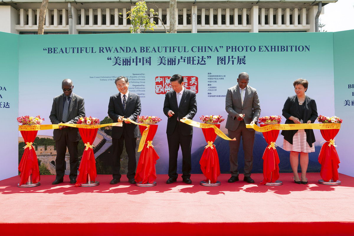 Beautiful rwanda beautiful china photo exhibition in kigali