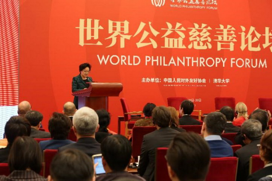 The 3rd world philanthropy forum to be held in shanghai