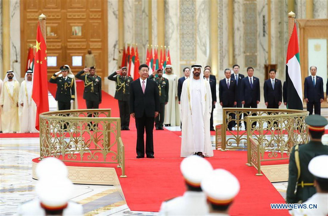 Uae holds grand welcome ceremony for president xis state visit