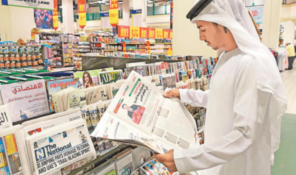 Xis article ignites high expectations in uae for china ties