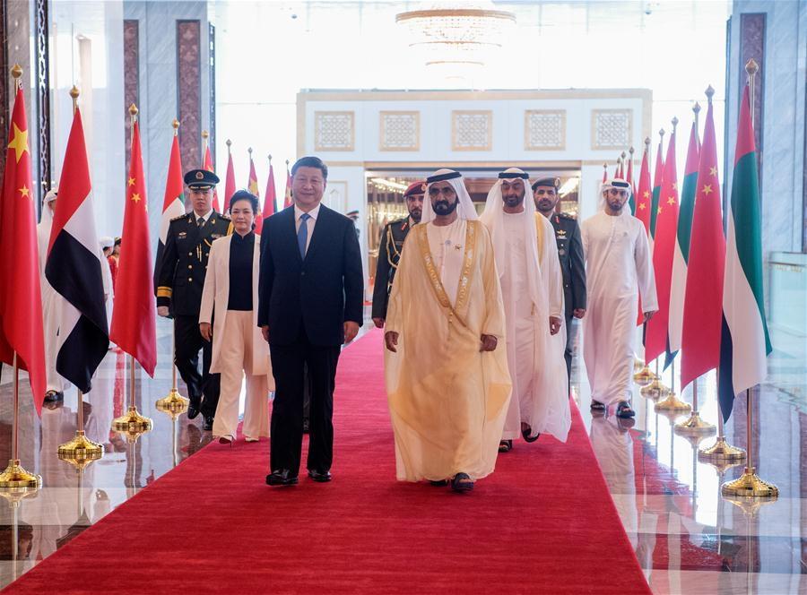 Xis uae visit showcases achievements promises more sino arab cooperation