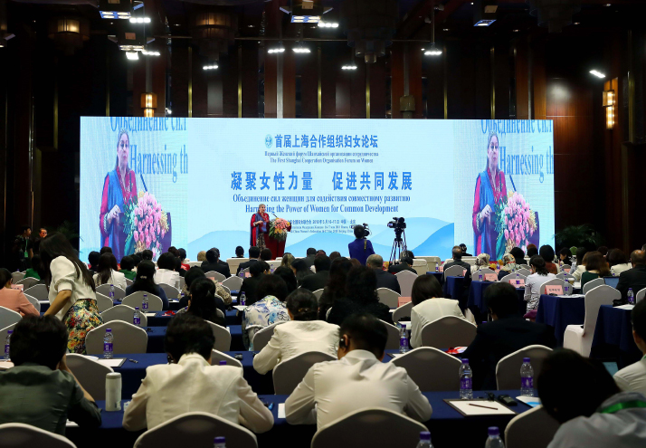 The First Shanghai Cooperation Organization Forum on Women is held in Beijing on May 16 (XINHUA)