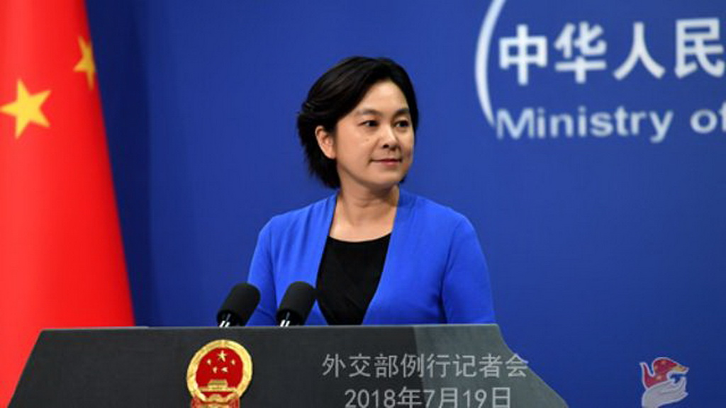 China slams senior us officials remarks on trade dispute