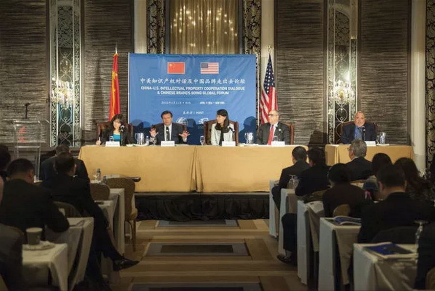 Debunking fallacies about chinas ipr practices