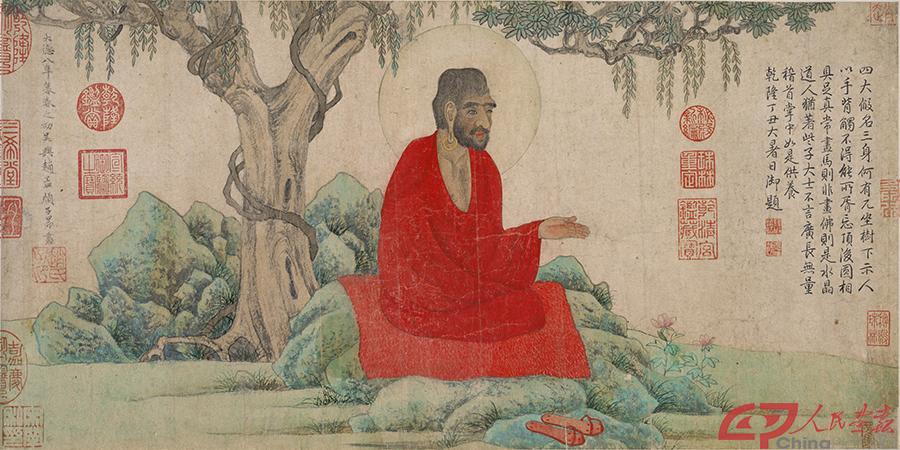 赵孟頫 红衣罗汉图卷 辽宁省博物馆