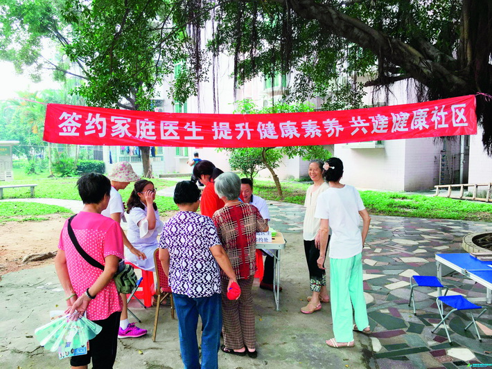 June 19, 2017: Local residents sign service agreements for family doctors at community healthcare centers in Luohu District, Shenzhen City, Guangdong Province.  courtesy of the website of the local government of Luohu District