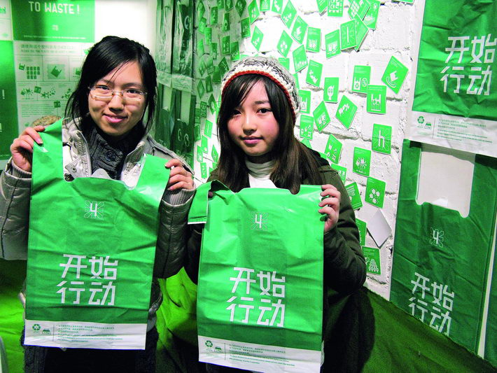 "An exhibition presented by the Central Academy of Fine Arts, ""What's Green?"" is held in Beijing's 798 Art District, aiming to deter shoppers from asking for single-use plastic shopping bags.  VCG"
