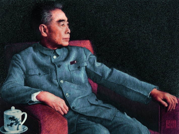"Yao's embroidery portraying late Chinese Premier Zhou Enlai, completed in 1996, means a lot to her. The work won the gold medal at the First China International Folk Art Expo. Yao was bestowed the title of ""folk craft artist"" by UNESCO."