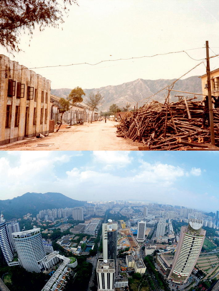 Shekou street on May 23, 1979 before development (left) vs. the skyscrapers of the Shekou Industrial Zone on October 10, 2008.  Xinhua
