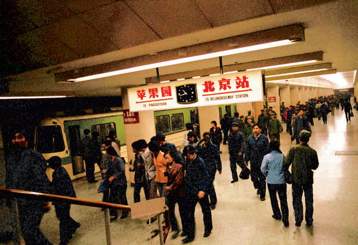 1982: Beijing's Subway Line 1.  by Ru Suichu  On September 20, 1969, Beijing's Subway Line 1 running from Beijing Railway Station to Pingguoyuan of Shijingshan District formally opened. On January 1, 1982, Line 2 began service. By the end of 2017, Beijing had 22 subway lines across 608 kilometers of track.