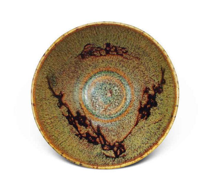 An antique porcelain plate.