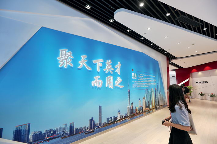 Pudong has attracted numerous talented professionals to take part in its rapid development.   by Qiao Zhenqi