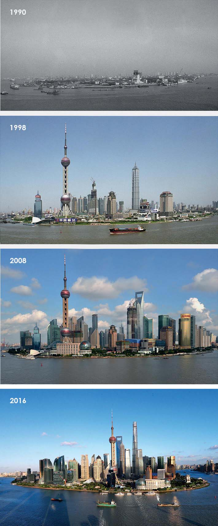 Photos depict the transformation of Shanghai's Lujiazui area from 1990 to 2016. The first three photos were shot by Yao Jianliang, and the last by Xu Wanglin.