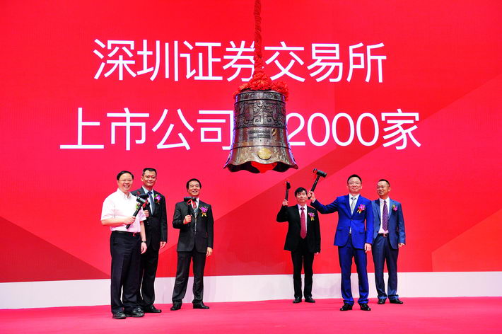 On July 12, 2017, Hunan GOKE Micro-electronics Joint Stock Co., Ltd. went public at ChiNext of Shenzhen Stock Exchange. It was the 2,000th company to be listed on the Shenzhen Stock Exchange.  VCG