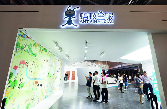Visitors in an exhibition hall of Ant Financial in Hangzhou in southeastern China. On June 8, 2018, Ant Financial announced another round of financing of US$14 billion, which will mainly be used to improve Alipay and its partners' ability to provide inclusive financial services for global customers and small and micro businesses.  VCG