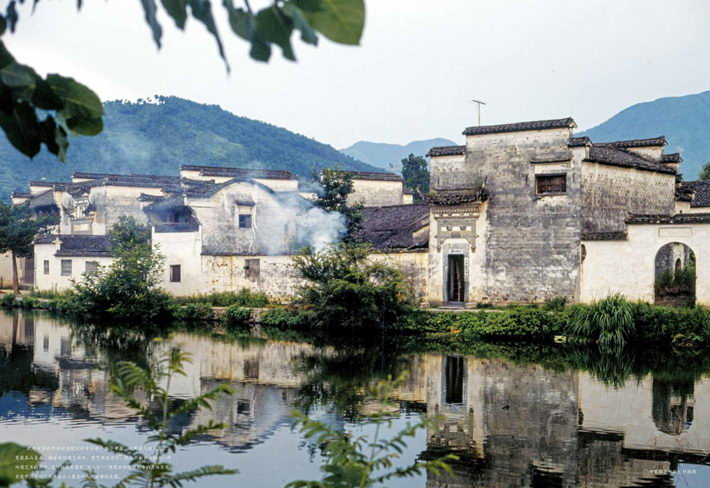 South Lake in Yixian County, Anhui Province.
