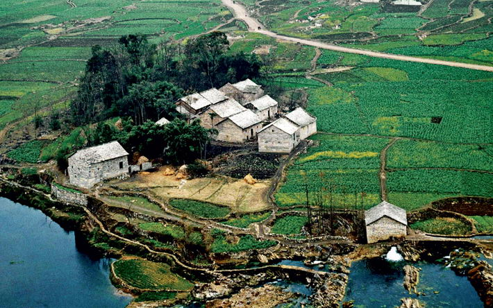 Stone Village of the Bouyei ethnic group in Guizhou Province.