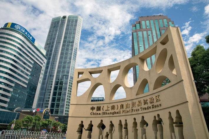China (Shanghai) Pilot Free Trade Zone has explored a new channel and accumulated experience for China's further reform and opening up, as well as its construction of a new system of open economy. courtesy of Pudong New Area Information Office