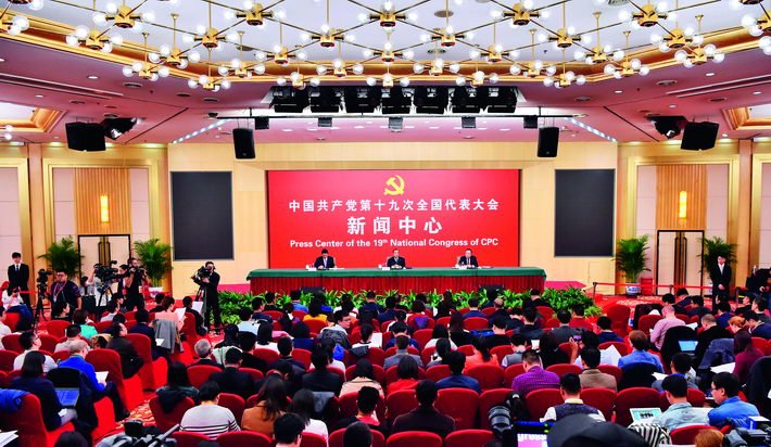 October 19, 2017: At the press center of the 19th National Congress of the Communist Party of China (CPC), Yang Xiaodu, head of the National Bureau of Corruption Prevention under the State Council, and Qi Yu, deputy head of the Organization Department of the CPC Central Committee, introduce the work on Party building and full and vigorous governance over the Party, attracting many journalists from home and abroad.  Xinhua