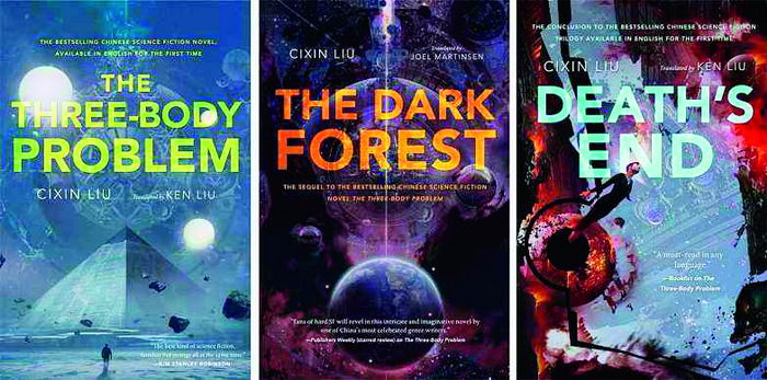 In 2014, Ken Liu translated the first volume of the renowned Chinese sci-fi trilogy The Three-Body Problem into English, and China's science fiction has since garnered global fame. Above are the covers of the three volumes of this trilogy. Ken Liu translated the first and third volumes.