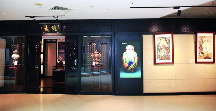"The ""China Treasures"" art gallery in Beijing Hotel, founded in 2008, is committed to promoting and collecting precious artworks created by state-class masters that are considered ""national treasures.""  by Cheng Gong"