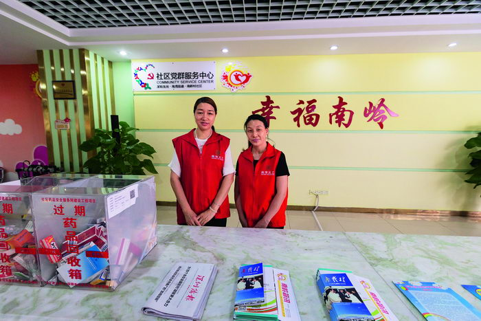 Nanling Village Community has established a service mechanism supported by Party members, social workers and volunteers. The community has registered 34 social organizations and 20 voluntary service teams.   by Wang Lei