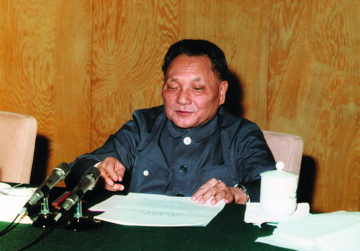 Deng Xiaoping at the third plenary session of the 11th Central Committee of the Communist Party of China in December 1978.