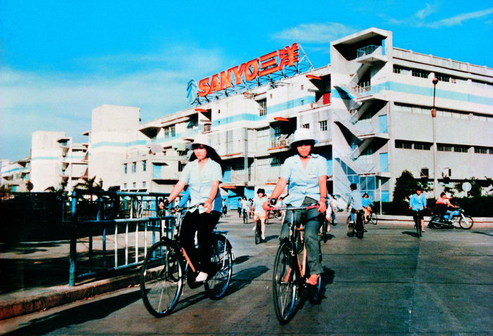 SANYO Electric (Shekou) Limited, the first Japanese wholly funded enterprise in China. Migrant workers became an iconic group in Shekou, Shenzhen at that time.