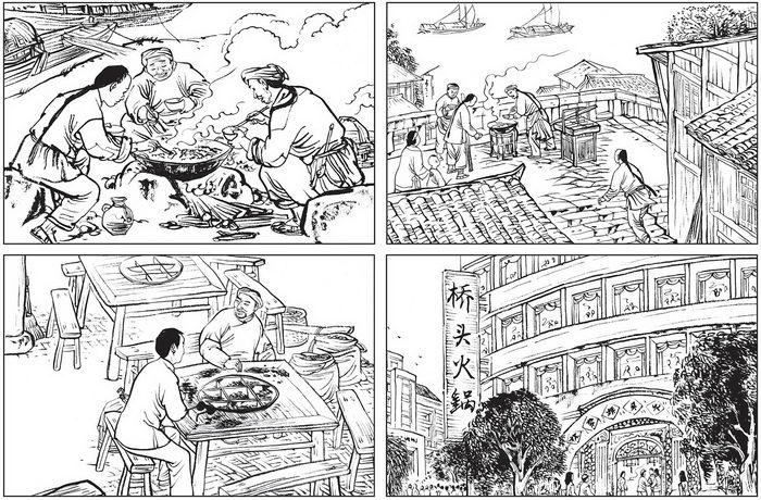 An excerpt from Stories of Time-honored Brands in Chongqing—Qiaotou Hotpot, a comic book penned by Zou Sixin, which recounts the origin and history of Chongqing Qiaotou Hotpot.  courtesy of Chongqing Qiaotou Hotpot