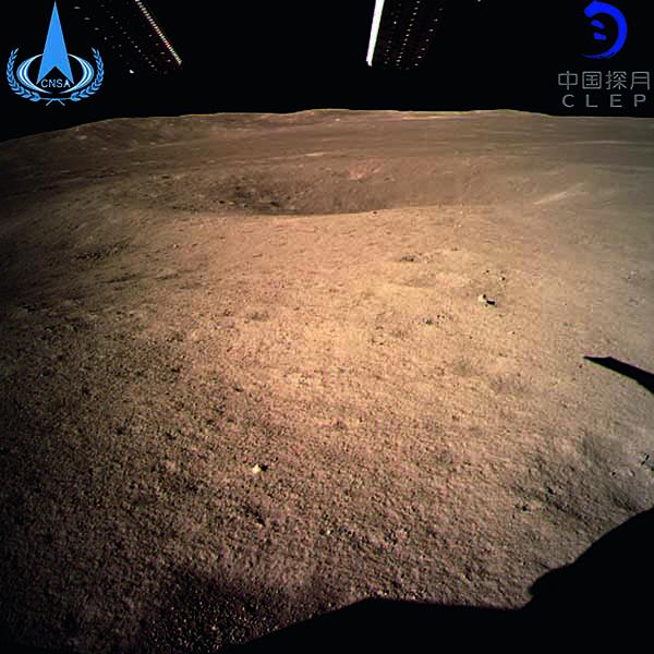 嫦娥四号探测器传回世界首张近距离拍摄的月背影像图像 20190108173203