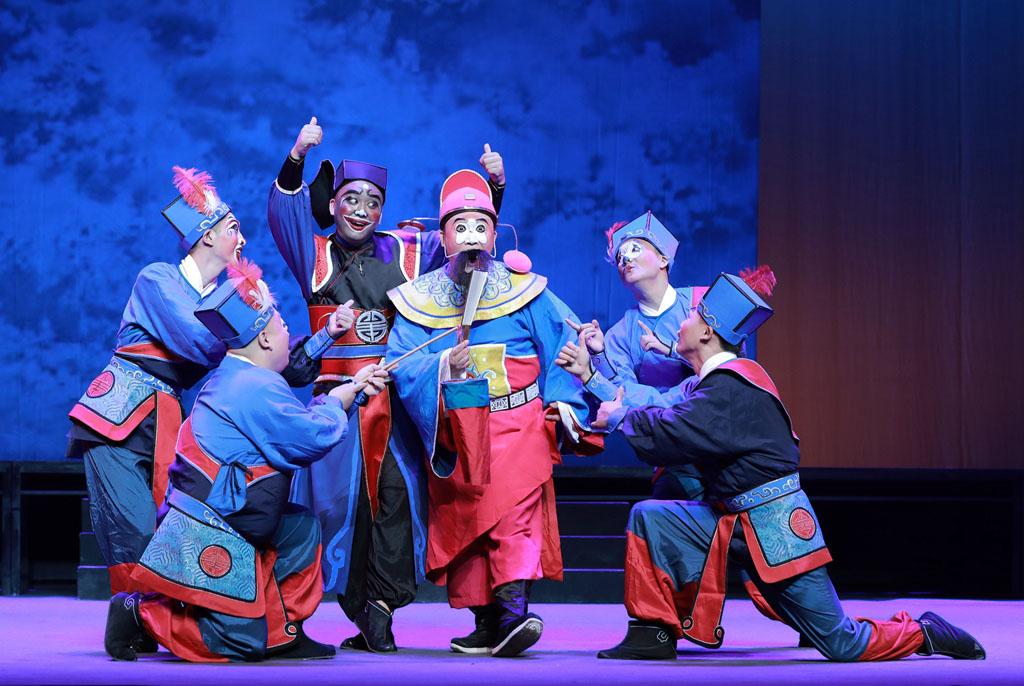 中国戏曲学院创排改编自莎士比亚同名剧目 豫剧 无事生非